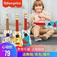 费雪儿su尤克里里吉ov仿真宝宝初学者弹奏乐器女孩男孩(小)提琴