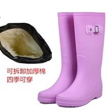 回力雨su女长筒雨靴me滑水鞋时尚中筒防雨胶靴套鞋胶鞋水靴