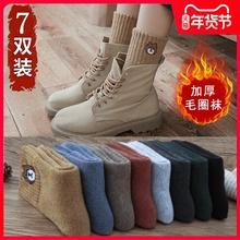 长袜子su中筒袜秋冬me加厚保暖羊毛冬天毛巾地板月子长筒棉袜