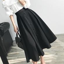 黑色半su裙女202me赫本风高腰大摆法式复古a字中长式蓬蓬伞裙