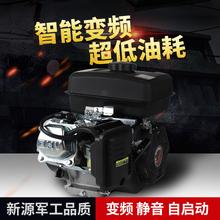 。电动su增程器48ngV72V电动三轮车四轮车轿车充电发