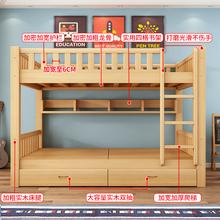 上下铺木su1大的儿童ia木两层宿舍双的床上下床双层床