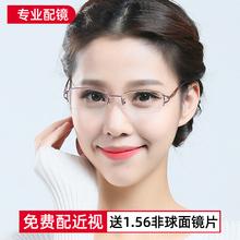 金属眼su框大脸女士ou框合金镜架配近视眼睛有度数成品平光镜