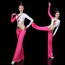 健美操su出服套装成ou操服广场舞蹈服装团体体操健身操比赛服