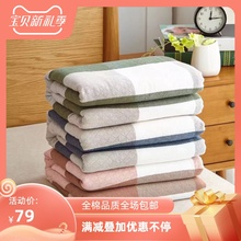 [sunny]佰乐毛巾被纯棉毯纱布毛毯