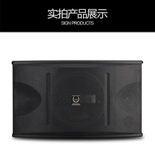 日本4su0专业舞台nytv音响套装8/10寸音箱家用卡拉OK卡包音箱