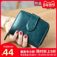 女士钱su女式短式2ri新式时尚简约多功能折叠真皮夹(小)巧钱包卡包