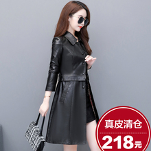 202su秋冬新式海ri皮衣女中长式修身显瘦韩款夹克潮