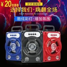 移动无线su放器户外音ri12k重话筒便携款广场低音寸舞歌音响