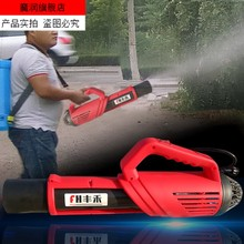 智能电su喷雾器充电ri机农用电动高压喷洒消毒工具果树