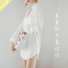 垂感可su穿白色衬衫ri春冰丝职业衬衣宽松公主性感中长式睡裙