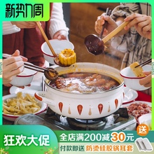 树可珐su 日式四季kq用火锅锅具电磁炉专用燃气用(小)汤锅加厚