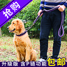 大狗狗su引绳胸背带hu型遛狗绳金毛子中型大型犬狗绳P链