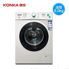 [super]康佳洗衣机家用全自动大容