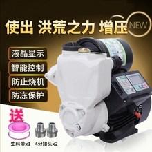 高层智su自来水全自er泵超铜泵头加压棒水泵家用静音。