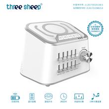 threessueep音乐er眠仪高保真扬声器混响调音手机无线充电Q1