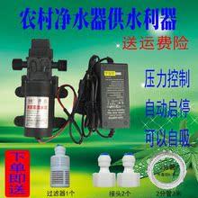 压力开su4分口水泵er隔膜泵电动(小)水泵自吸泵增压泵包邮