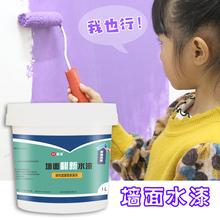 医涂净su(小)包装(小)桶er色内墙漆房间涂料油漆水性漆正品