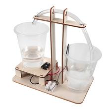 科技(小)制作(小)发明自制饮水su9创客ster玩具手工DIY材料批发
