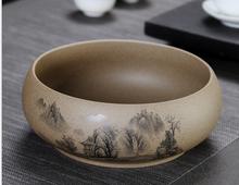 大号 su瓷粗陶茶洗er水仙花盆多功能桌面茶几垃圾果皮缸