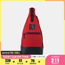 Nike Aisu4 Jorer耐克2021新式男女童单肩包宝宝红色新年斜跨背包