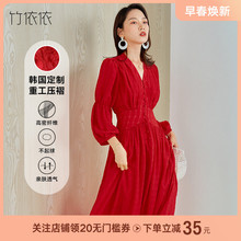 红色连su裙法式复古er春装2021新式收腰显瘦气质v领大长裙子