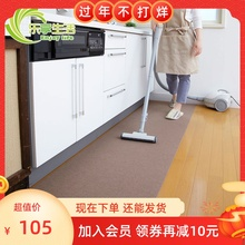 日本进su吸附式厨房er水地垫门厅脚垫客餐厅地毯宝宝爬行垫