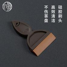 茶盘刮su器硅胶茶笔er理清洁茶盘茶桌茶渣配件