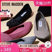 Stesue Mader/思美登豆豆鞋夏季软底女低跟浅口单鞋新式 ROSY