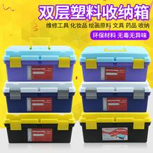 美术五su画画大家用er术收纳盒书法手提箱多功能储物箱
