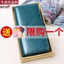 202su新式女士钱er式真皮正品钱夹女式时尚皮夹大容量手拿包