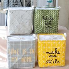品悠生su抽绳束口防er整理箱子居家折叠打包袋杂物玩具收纳盒