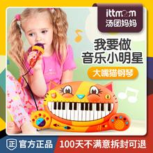 B.Tsuys大嘴猫rt钢琴女孩电子琴初学者宝宝早教音乐玩具