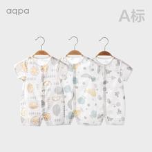 aqpsu婴儿短袖连od棉纱布夏季薄式新生儿宝宝爬爬服哈衣中开扣
