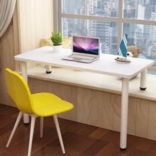 家用飘su电脑桌卧室od桌写字桌学生学习桌单的笔记本电脑桌