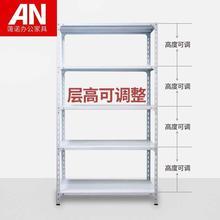 AN四su1.2米高po角钢货用超市储物置物架家用铁架