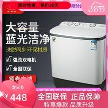 (小)鸭牌su全自动洗衣po(小)型双缸双桶婴宝宝迷你8KG大容量老式