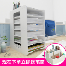 文件架su层资料办公gi纳分类办公桌面收纳盒置物收纳盒分层
