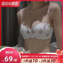 内衣女su胸聚拢性感gi钢圈胸罩收副乳bra防下垂上托文胸套装