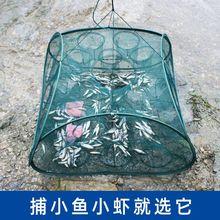 虾笼渔su鱼网全自动gi叠黄鳝笼泥鳅(小)鱼虾捕鱼工具龙虾螃蟹笼
