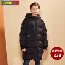 202su新式品牌巴gi男童中长式羽绒服(小)中大童宝宝大码加厚冬装