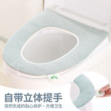 日本坐su家用卫生间gi爱四季坐便套垫子厕所座便器垫圈