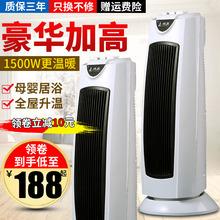 (小)空调su风机大面积gi(小)型家用卧室电热风扇速热省电暖气器