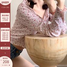长袖碎su开衫短式2gi秋季新式甜美(小)清新短外套配吊带两件套上衣