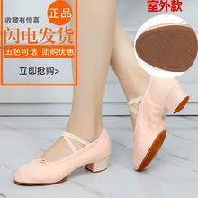 形体教su鞋软底芭蕾gi皮民族舞瑜伽演出带跟室内外练功