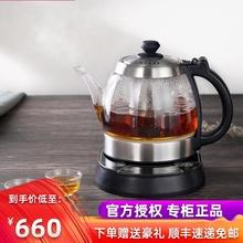 吉谷电su电热水壶 ve璃电水壶烧水壶养生壶煮茶壶茶具TA0303
