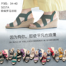 SESsuA日系夏季ve鞋女简约弹力布草编20爆式高跟渔夫罗马女鞋