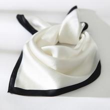 白色真su(小)方巾丝巾an围巾女百搭春秋薄式纯色男士搭西装衬衣