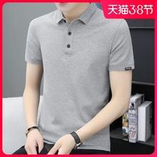 夏季短sut恤男装潮an针织翻领POLO衫纯色灰色简约上衣服半袖W
