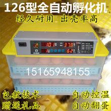 甲鱼蛋su化器电孵化an孵蛋机孵化器(小)型孵化箱(小)鸡抱蛋